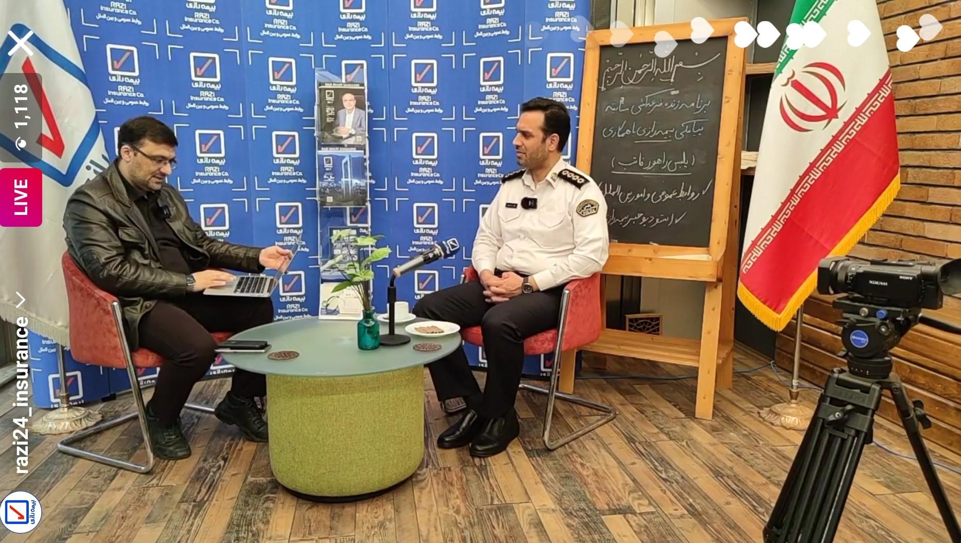 برندگان مسابقه هفته نیروی انتظامی با حمایت بیمه رازی اعلام شدند