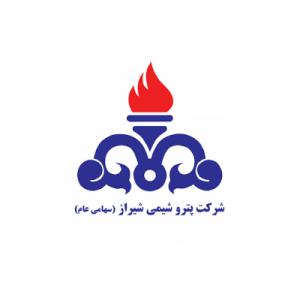 پتروشیمی شیراز